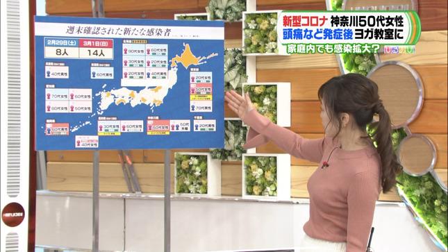 江藤愛 ひるおび! 19