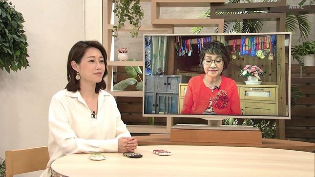 牛田茉友 おはよう関西 すてきにハンドメイド 9