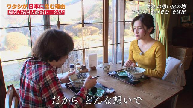 池谷実悠 ワタシが日本に住む理由 3