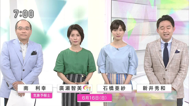 石橋亜紗 らららクラシック おはよう日本 1