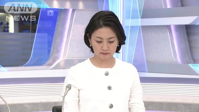 矢島悠子 ANNnews AbemaNews 11