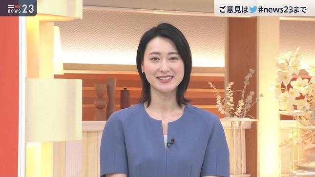 小川彩佳 news23 山本恵里伽 3
