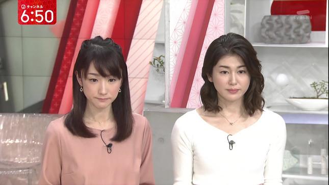 加藤真輝子 スーパーJチャンネル 堂真理子 13