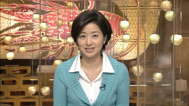 膳場貴子 News23X キャプチャー画像 09