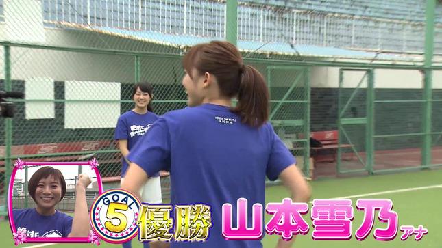 久冨慶子 女子アナキックチャレンジ 13