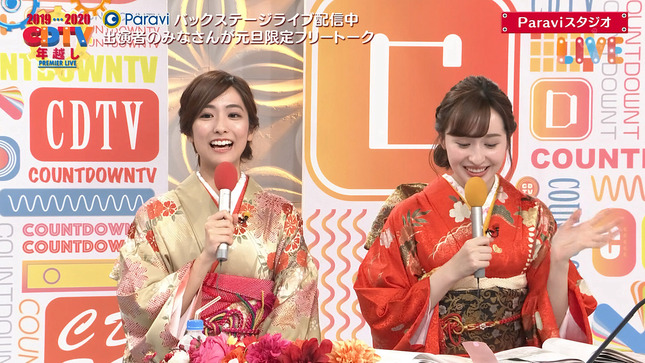 宇賀神メグ 田村真子 宇内梨沙 CDTVスペシャル!年越し 8