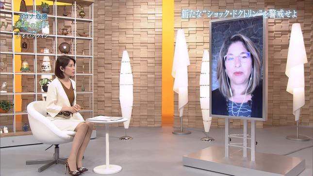 鎌倉千秋 週刊まるわかりニュース コロナ危機 未来の選択 9