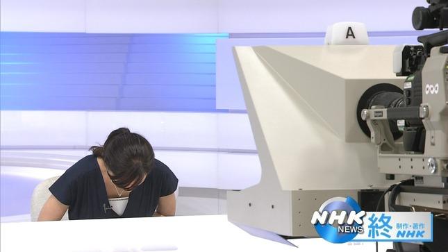 小郷知子 おはよう日本 上村陽子 7