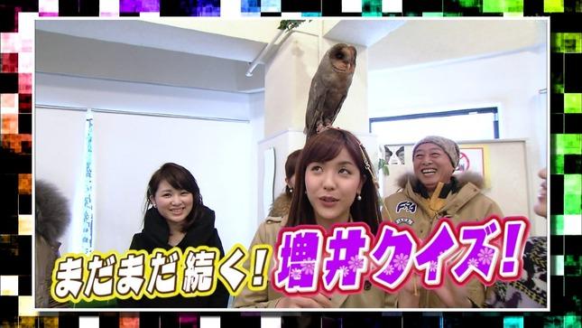 増井渚 YTV女子アナ向上委員会ギューン 01