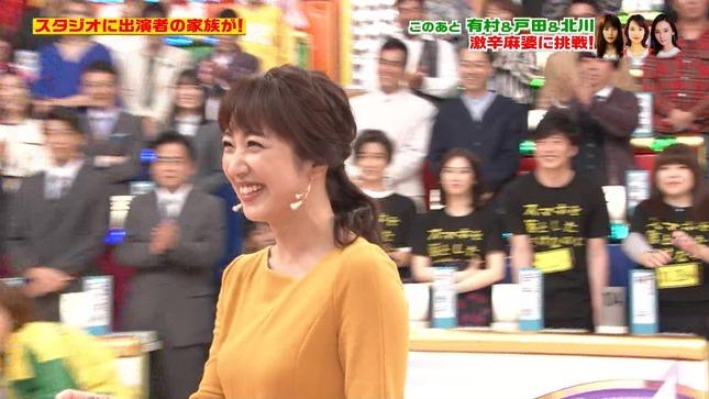 川田裕美 オールスター感謝祭'18 6