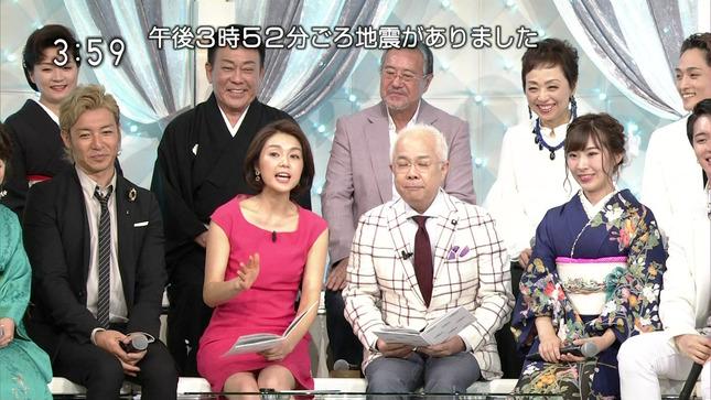 塚原愛 ごごウタ 15