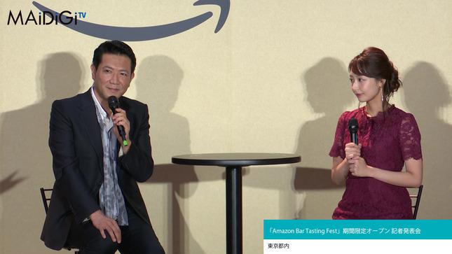 宇垣美里 「Amazon Bar Tasting Fest」記者発表会 2