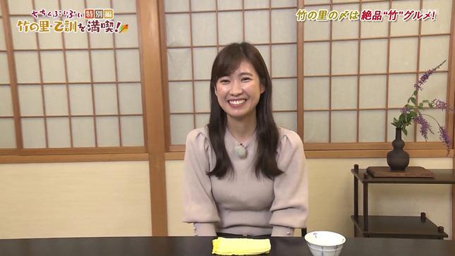 玉巻映美 ちちんぷいぷい 10