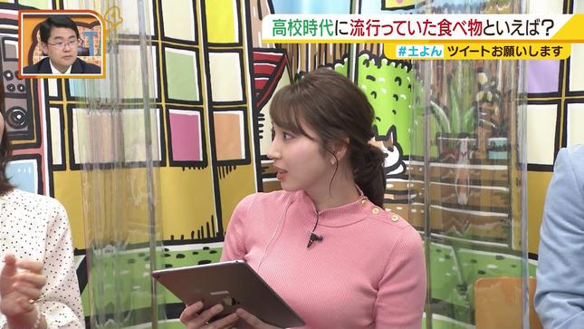 野嶋紗己子 土曜のよんチャンTV 13