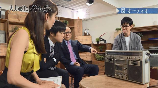 加藤多佳子 大人のたしなみズム 8