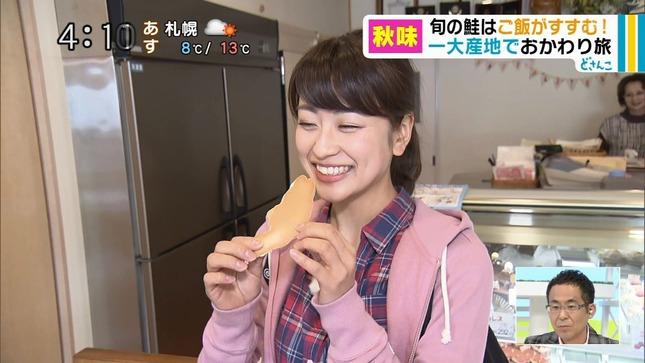 村雨美紀 どさんこワイド すすめ!みらい戦隊!! 14