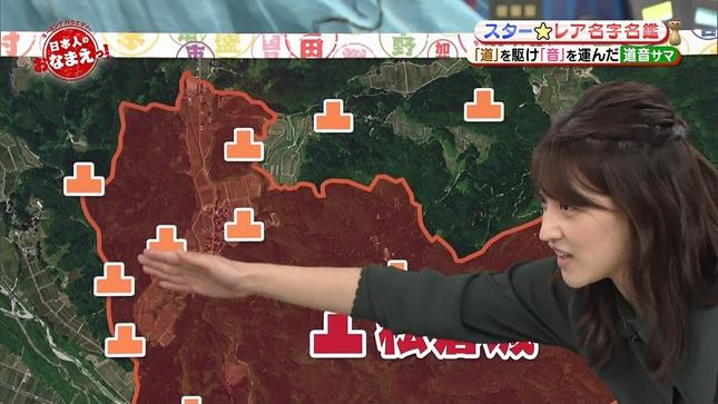 赤木野々花 日本人のおなまえっ! Nコン みんなのコンサート 7