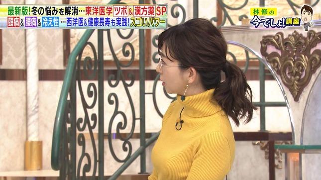 松尾由美子 林修の今でしょ!講座 4