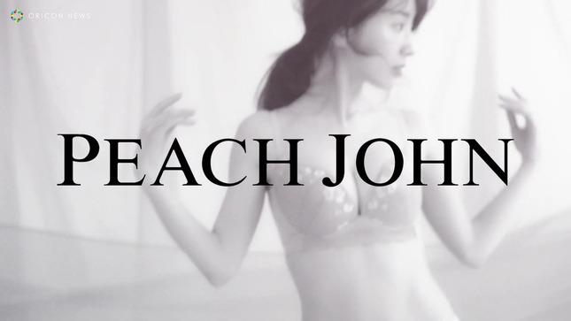 田中みな実 PEACH JOHN 2021 AUTUMN 2