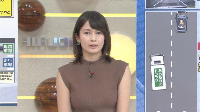 宇内梨沙 ひるおび! 1