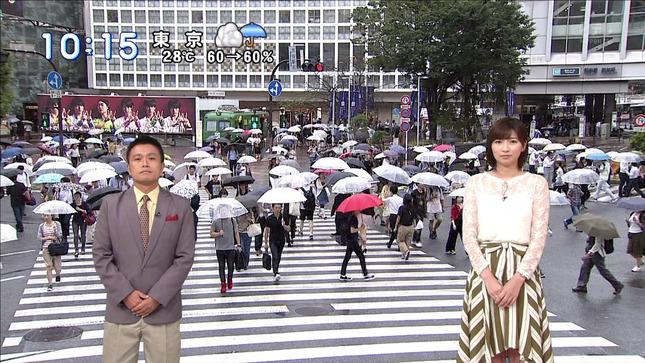 畑下由佳 スッキリ!! 7