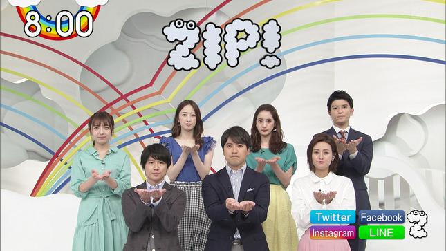 團遥香 徳島えりか ZIP! 13