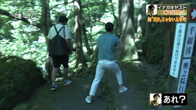 岩﨑果歩 ニュース富山人 11