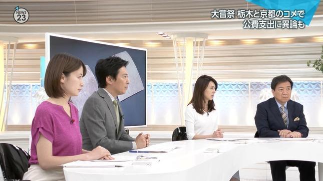 宇内梨沙 News23 2
