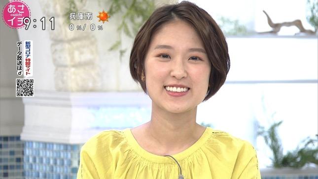 近江友里恵 あさイチ 8