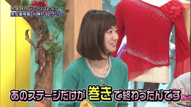 豊崎由里絵 痛快!明石家電視台 04