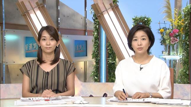 出水麻衣 週刊報道LIFE 時事放談 報道特集 8