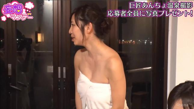 塩地美澄 妄想マンデー 13