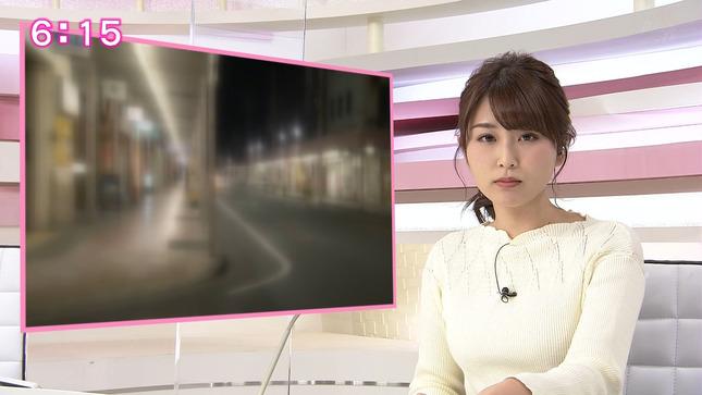 垣内麻里亜 news everyしずおか 13