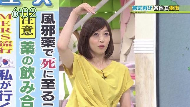 久保田智子 あさチャン!サタデー 09