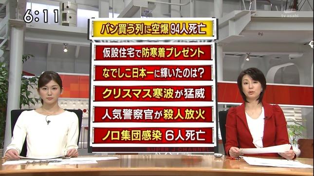 上山千穂 加藤真輝子 スーパーJチャンネル