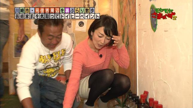 狩野恵里 モヤモヤさまぁ~ず2 2