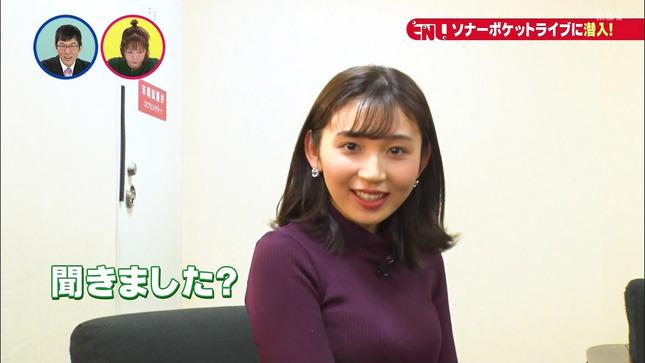野嶋紗己子 ENT ソナポケライブを初体験 17