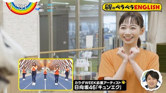 石川みなみ ZIP! 6