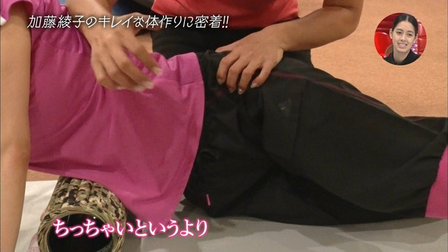 加藤綾子 おしゃれイズム 19