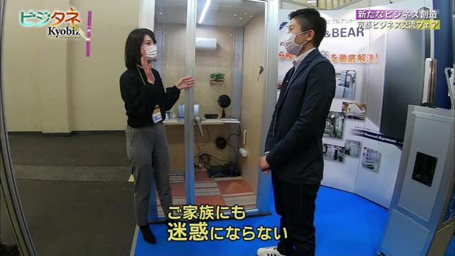 池田琴弥 京bizX 8