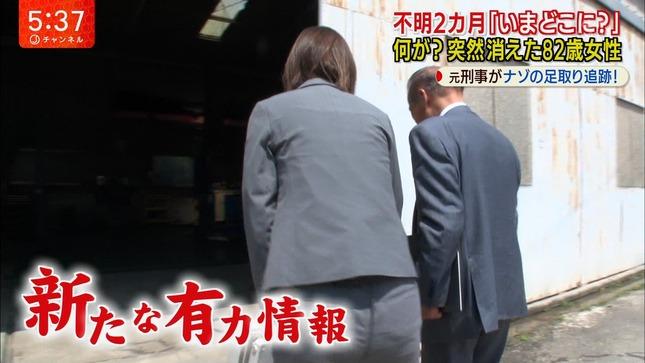 桝田沙也香 スーパーJチャンネル 6