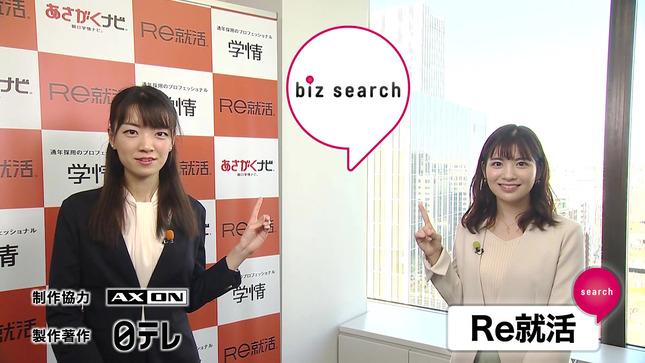 佐藤真知子 biz search 12