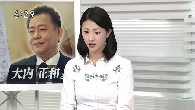森花子 茨城ニュースいば6 奥貫仁美 4
