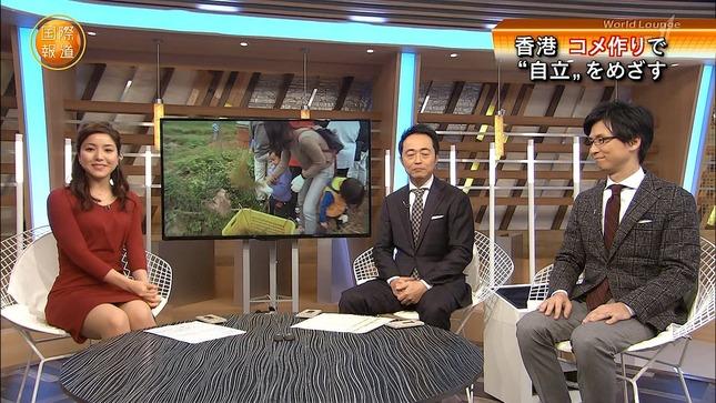 増井渚 国際報道 19