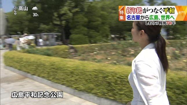 鈴木しおり UP! 09