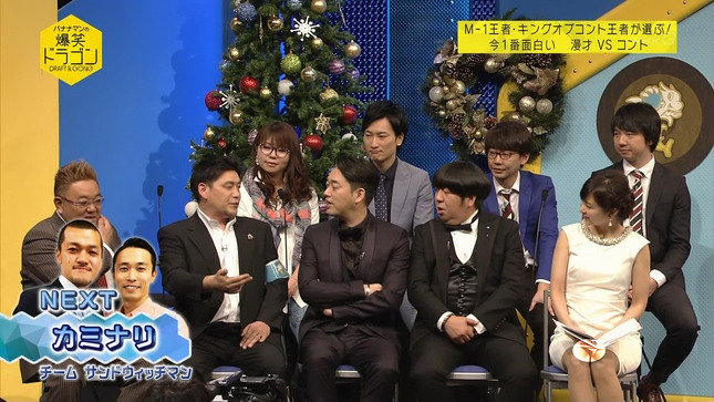 伊藤綾子 爆笑ドラゴン 耳が痛いテレビ 12