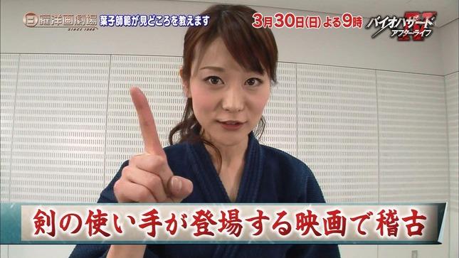 森葉子 MOTTO!! 07