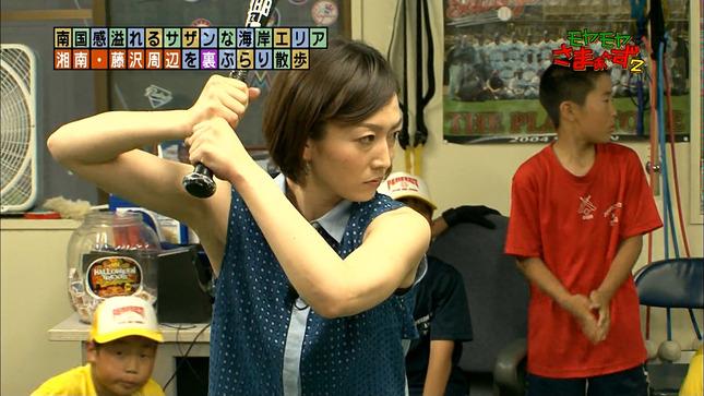 狩野恵里 モヤモヤさまぁ~ず2 06