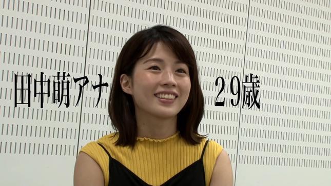 田中萌アナが120を切るまでの物語 3