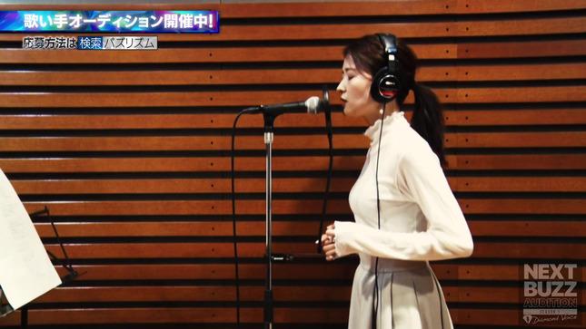 郡司恭子 歌い手オーディション挑戦 8